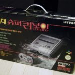 [DOSSIER] Master List Super NES Korean (Super Comboy)