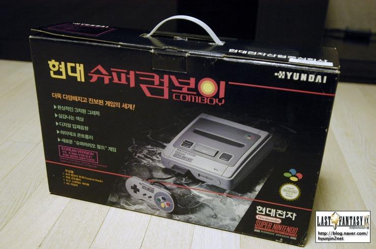 [DOSSIER] Master List Super NES Korean (Super Comboy)