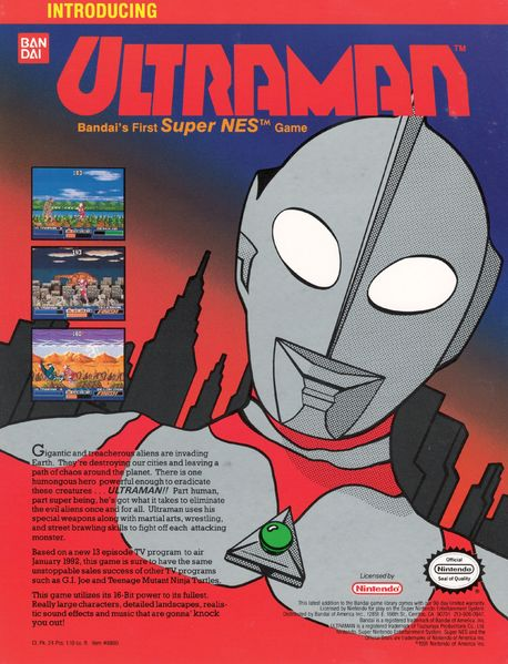 Ultraman add