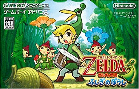 The Legend_of_Zelda_The_Minish_Cap_Game_Cover_JAP